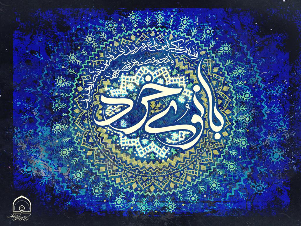 برگی از فضایل حضرت خدیجه کبری علیها السلام