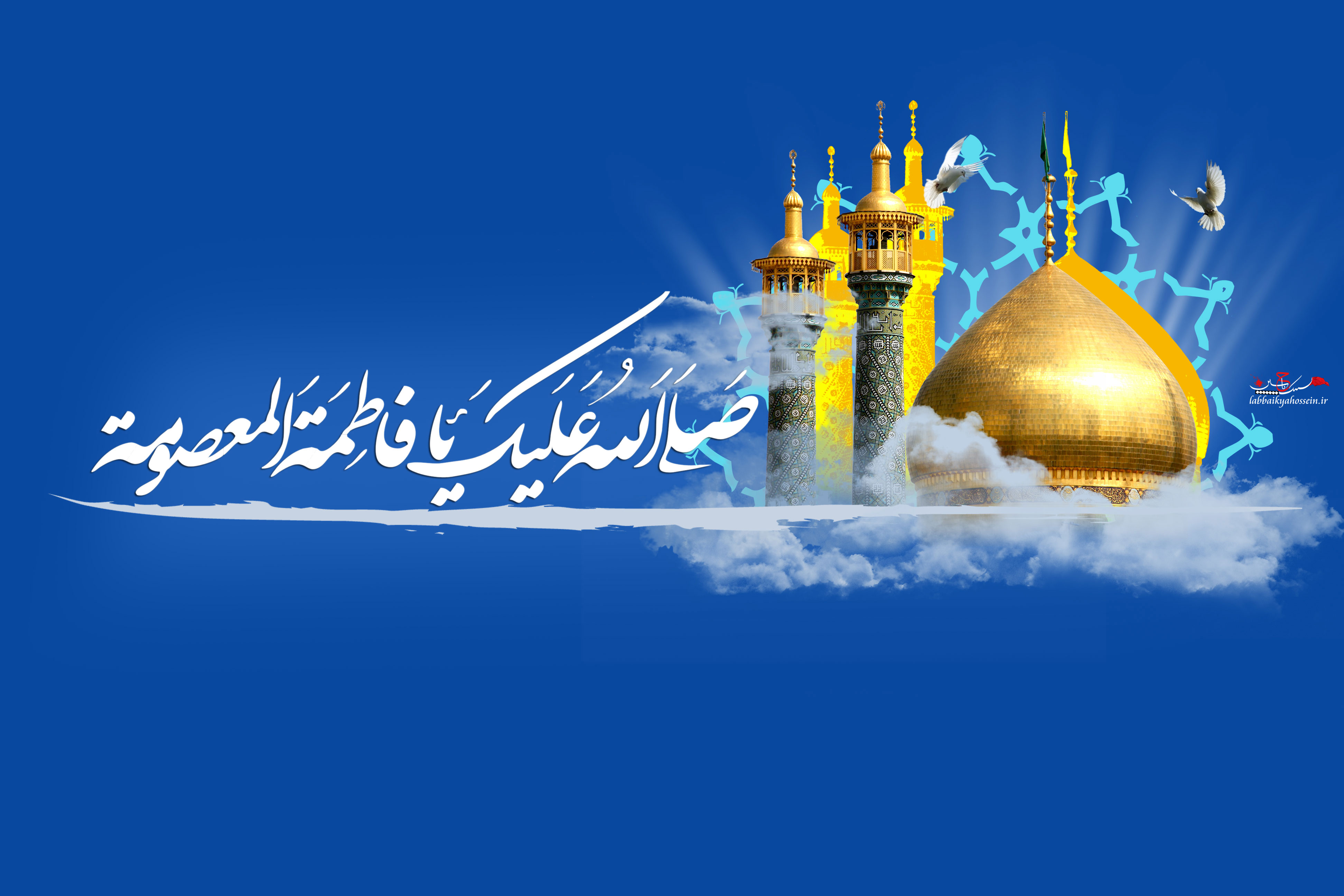 بانو! تمام ایران خاک زیرپایت