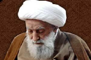 سخنان آیت الله العظمی میرزا جواد تبریزی (ره) درباره  حضرت رقیه علیهاالسلام