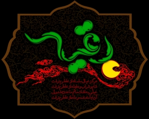 ۵۰سند درمورد اثبات وجودی حضرت رقیه سلام الله علیها , بخش اول