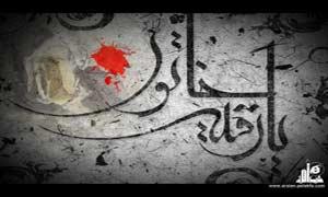 پاسخ به سوالاتی درباره حضرت رقیه (ع) و اتفاقات زندگی آن حضرت در کتابی جدید