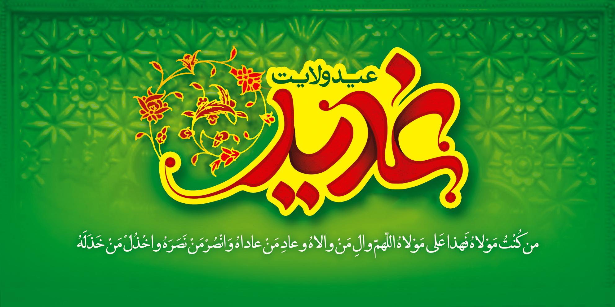 نقش حضرت زهرا(ع) در دفاع از حريم ولايت