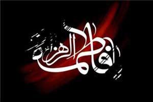 زمین و آسمان در هنگام عبادت حضرت زهرا (س) نورانی می شدند