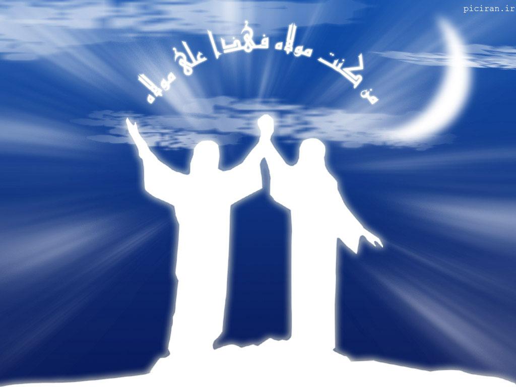 حضور حضرت زهرا(س) در غدیر خم