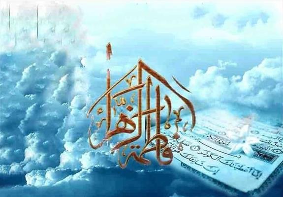 همترازی دانش حضرت زهرا(س) با دانش انبیا