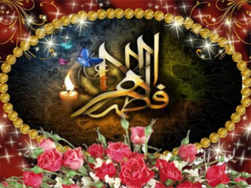 سيمای پرشكوه ريحانه پيامبر در آيينه قرآن , بخش اول