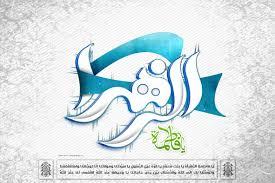 نظر اسلام درباره حضور خانم ها در جامعه با عنایت به الگو بودن حضرت زهرا سلام الله علیها
