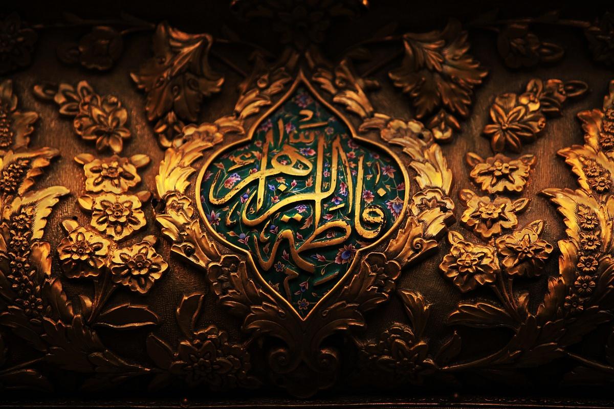 حجاب حضرت زهرا(س) چه ویژگیهایی داشت؟