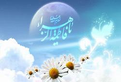 داستان تعلیم تسبیحات حضرت زهرا (س) چیست؟